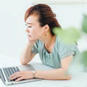 仕事中の眠気のもう悩まない!厳選した3つの対処法を紹介